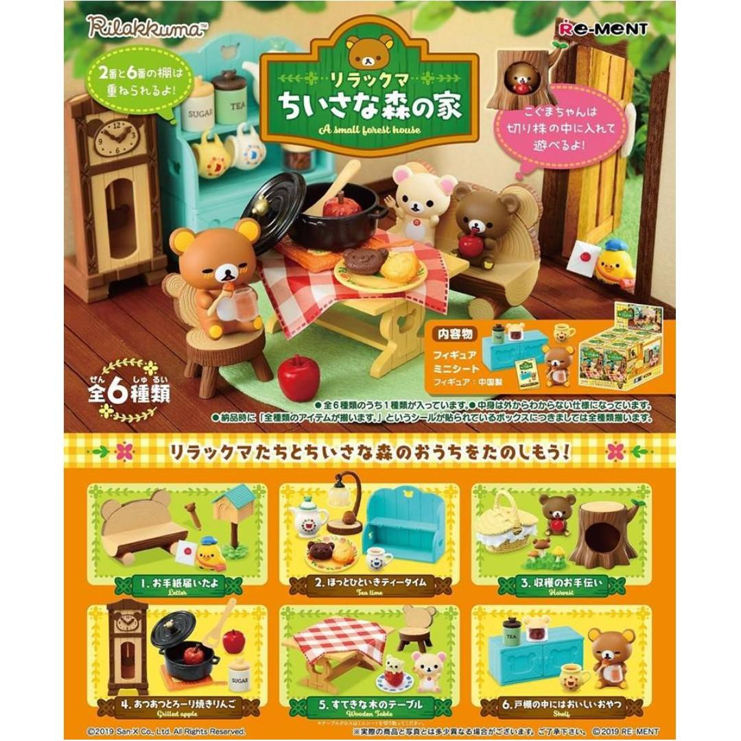 Re-ment Rilakkuma Little Forest House Collection (6 kinds in a set)