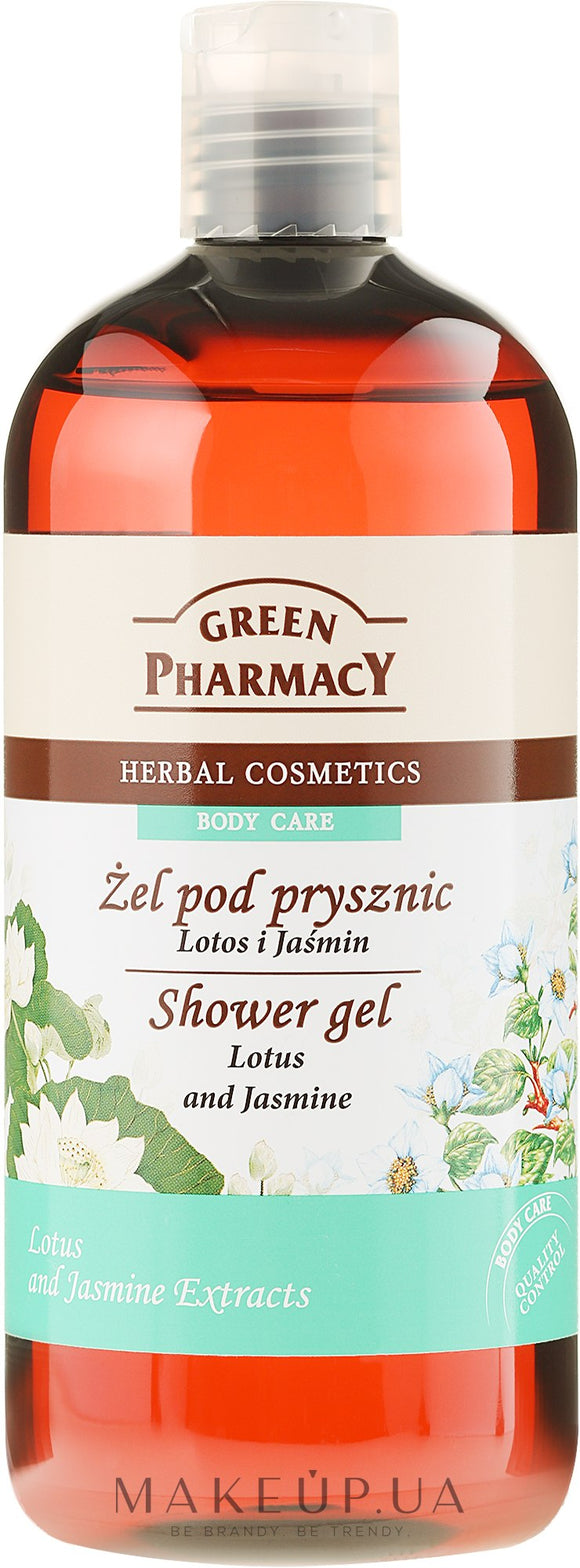 Green Pharmacy, SHOWER GEL Lotus & Jasmine