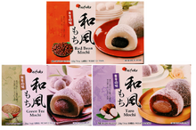 Load image into Gallery viewer, Mochi Rice Cake - Nutty World