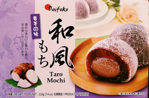 Mochi Rice Cake - Nutty World