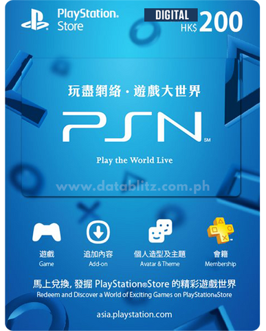 PLAYSTATION NETWORK DIGITAL CODE HK$200