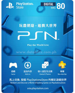 PLAYSTATION NETWORK DIGITAL CODE HK$80