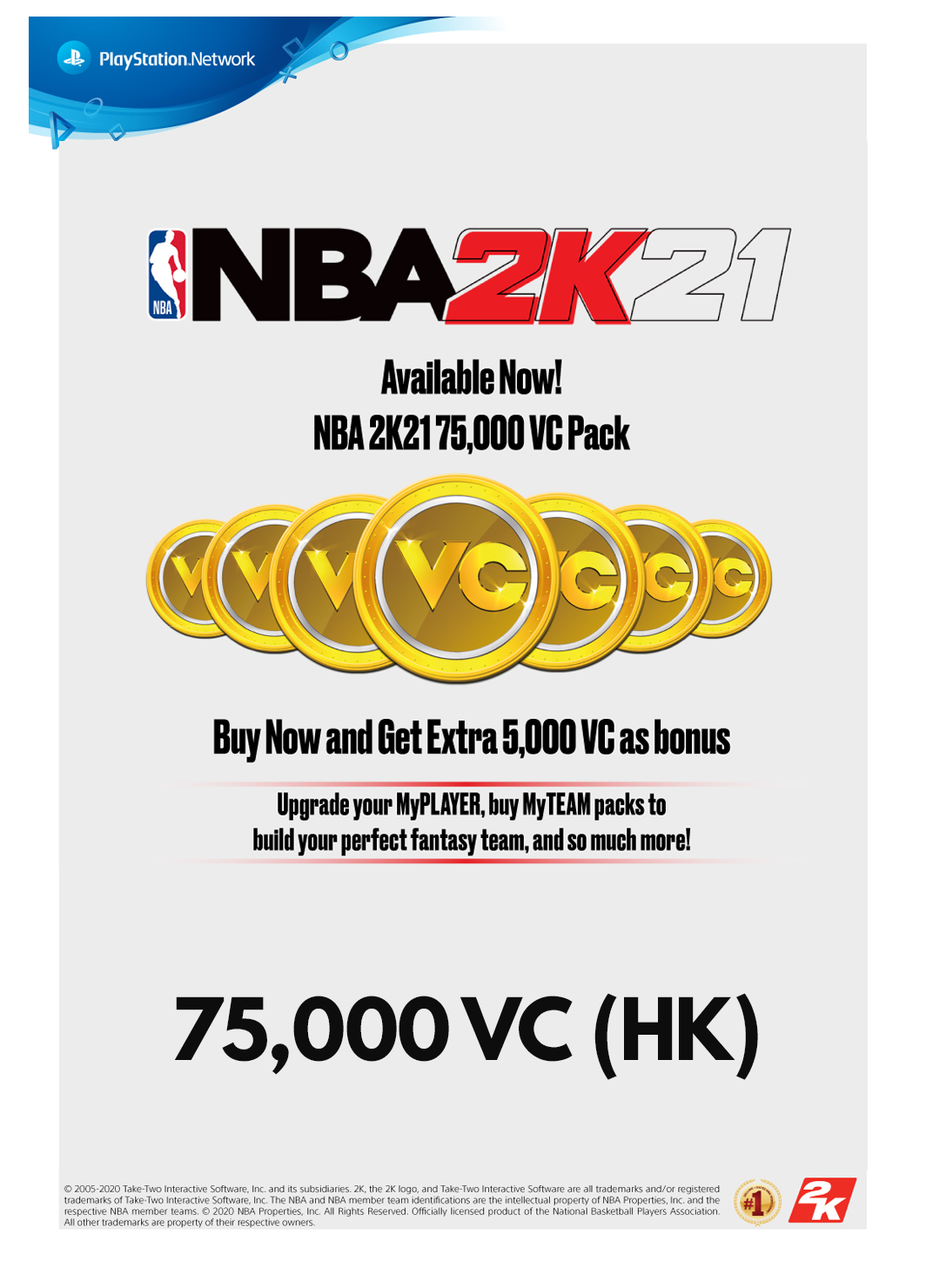 NBA 2K21 75000 VC (HK) FOR PS4
