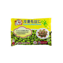 Load image into Gallery viewer, WILD PEACOCK Edamame Beans (Without Shell) - 500g - Together Store South Africa
