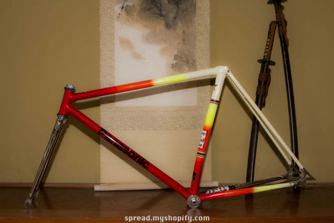 Panasonic pursuit track frame NJS approved, made in 1992