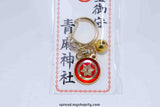 Japanese charm of AOSO shrine color: red and gold, Free Economy shipping for AISA, US, AUS, CAN, UK, EURO!