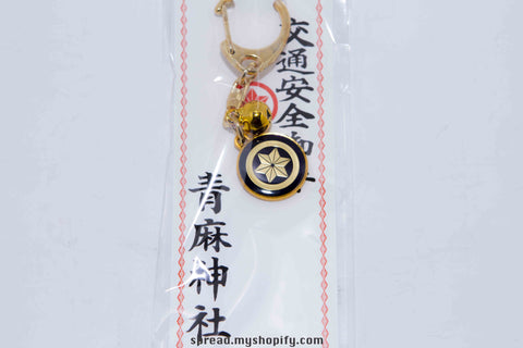 Japanese charm of AOSO shrine color: black and gold, Economy shipping for AISA, US, AUS, CAN, UK, EURO!