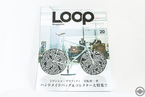 LOOP MAGAZINE VOL.20, Brand New