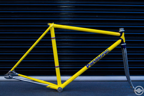 Panasonic track frame NJS approved size:500 made in 1992