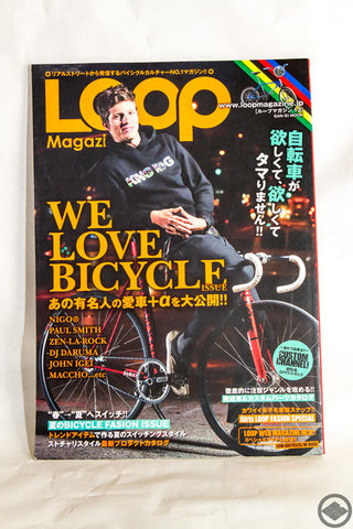 LOOP MAGAZINE VOL.13 USED