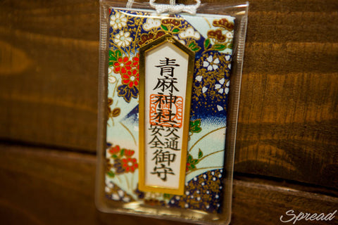 Japanese charm of AOSO shrine, Free Economy shipping for AISA, US, AUS, CAN, UK, EURO!