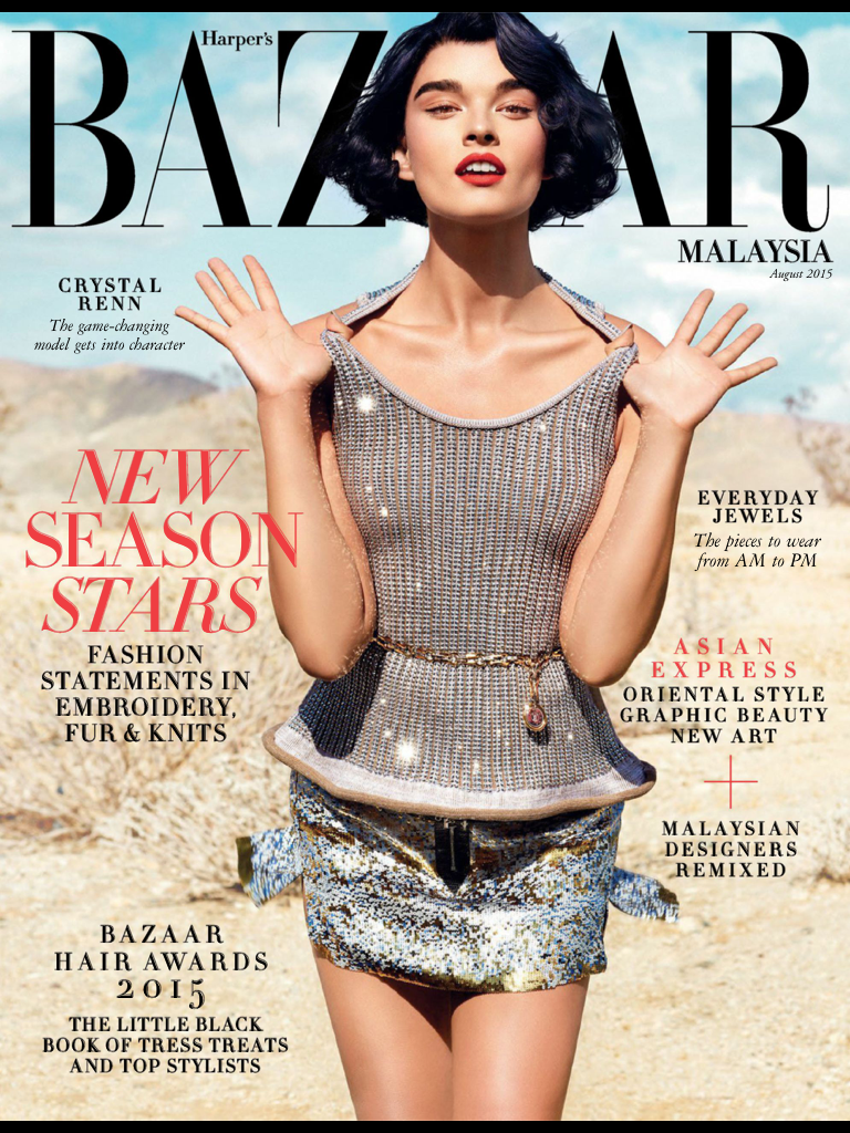 Harper's BAZAAR AUGUST 2015