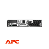 APC Smart-UPS X 2200VA Rack/Tower LCD 200-240V | SMX2200RMHV2U - Network Warehouse