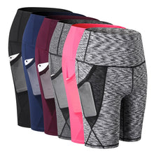 Load image into Gallery viewer, Women's Fit-B Compressed Shorts - fitnessbudget