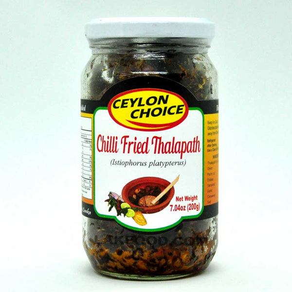 AMK Chilli Fried Thalapath Dry Fish 200g