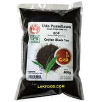 Uda Pussellawa BOP (Broken Orange Pekoe) Pure Ceylon Black Tea 400g