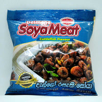 Delmege Soya Meat Cuttlefish Flavor 90g