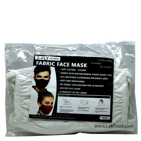 100% Cotton Fabric Face Mask - 5 Pieces  (Made in Sri Lanka)