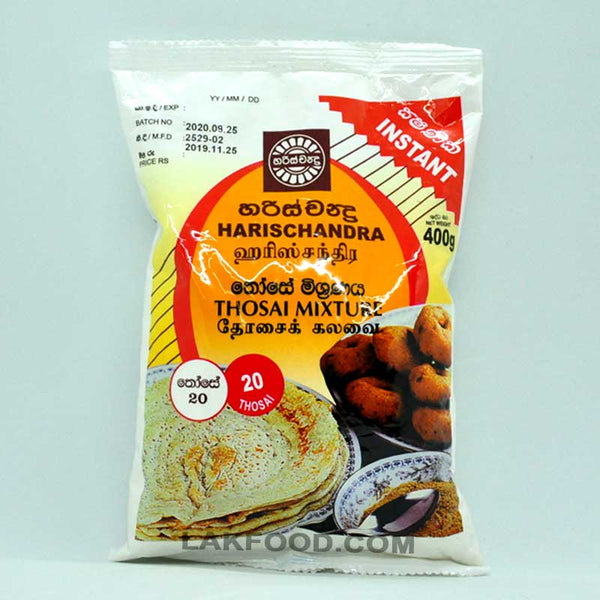 Harischandra Thosai Mixture 400g