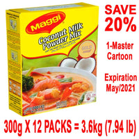 Maggi Coconut Milk Powder 300g X 12 packs (1-Master Cartoon) ** SAVE 20% **