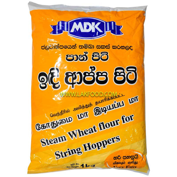 MDK Steamed Wheat String Hopper Flour 1kg