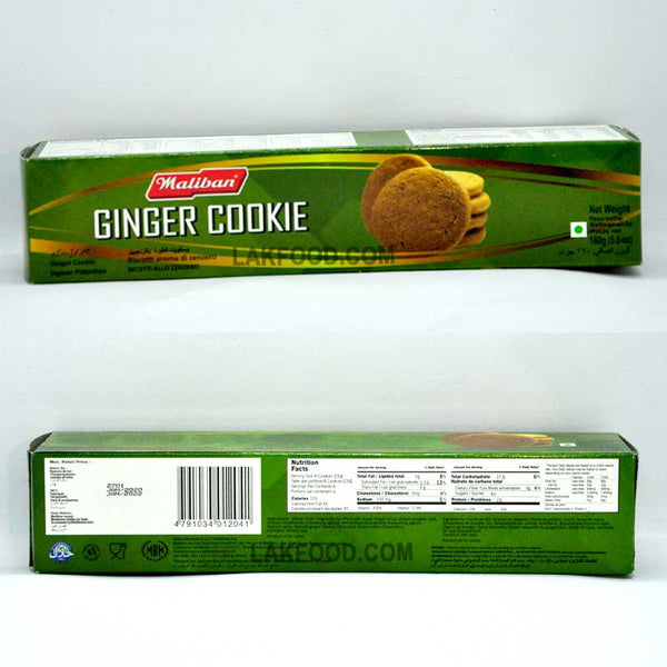 Maliban Ginger Nut 200g