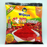 Wijaya Chilli Powder 500g