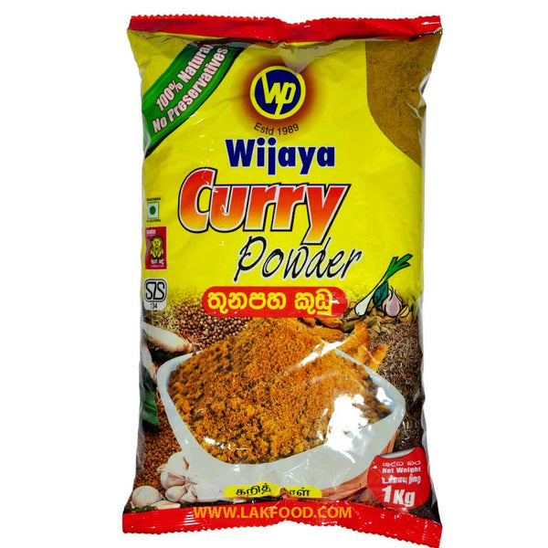 Wijaya Curry Powder 1KG (2.2LB)