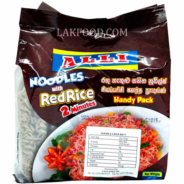 Alli Red Rice Noodles Handy Pack 400g