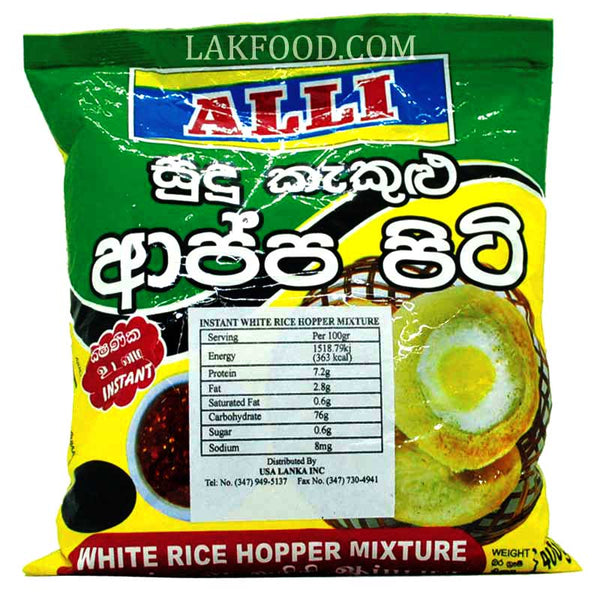 Alli White Rice Hopper Flour 400g