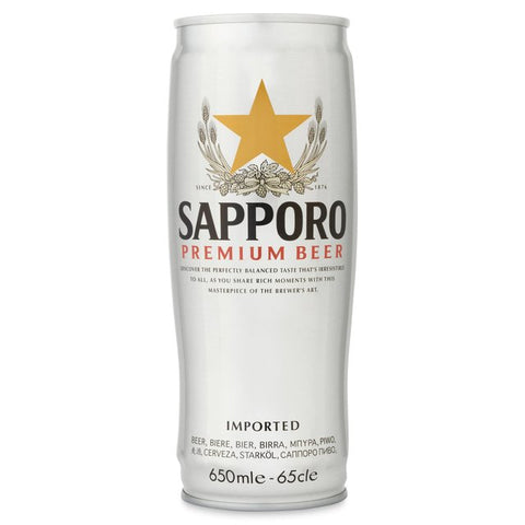 Sapporo Silver Cup (Can) - 650ml - 5%