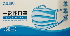 3 Ply Disposable Face Masks - 50 Masks - CE Approved