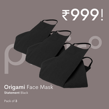 Load image into Gallery viewer, Origami Face Mask