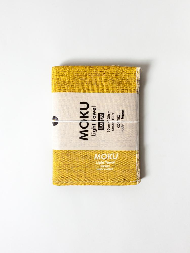 KONTEX - MOKU LIGHT TOWEL. LEMON