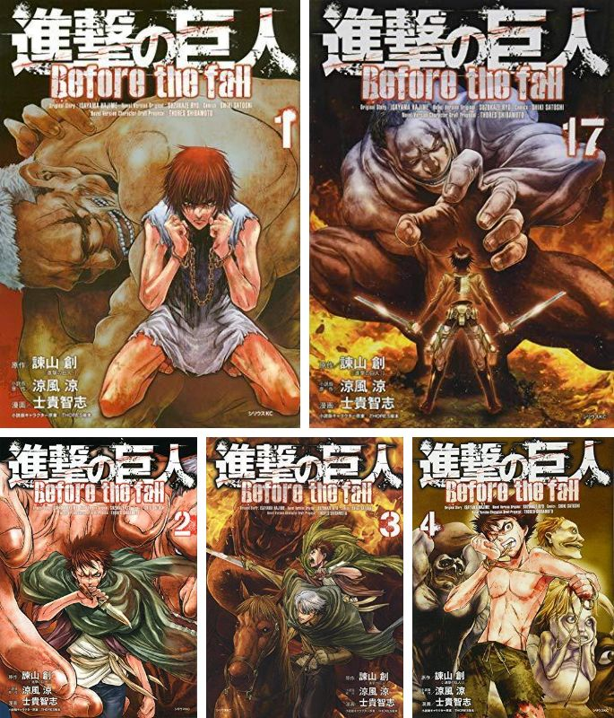 Attack on Titan Before the fall Vol. 1-17 Set - Japanese Book Store