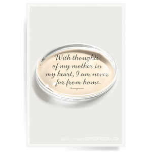 With Thoughts Of My Mother Crystal Oval Paperweight