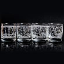 Load image into Gallery viewer, FILIGREE NOUVEAU GLASS Set Of Four