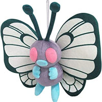 "Pokemon All Star Collection Butterfree 7"" Plush"