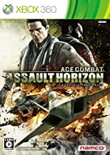 Ace Combat: Assault Horizon Xbox 360 Used