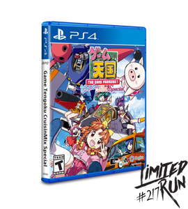 Game Tengoku CruisinMix Special (Limited Run) PS4 New