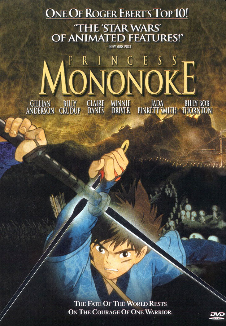 Princess Mononoke DVD Used