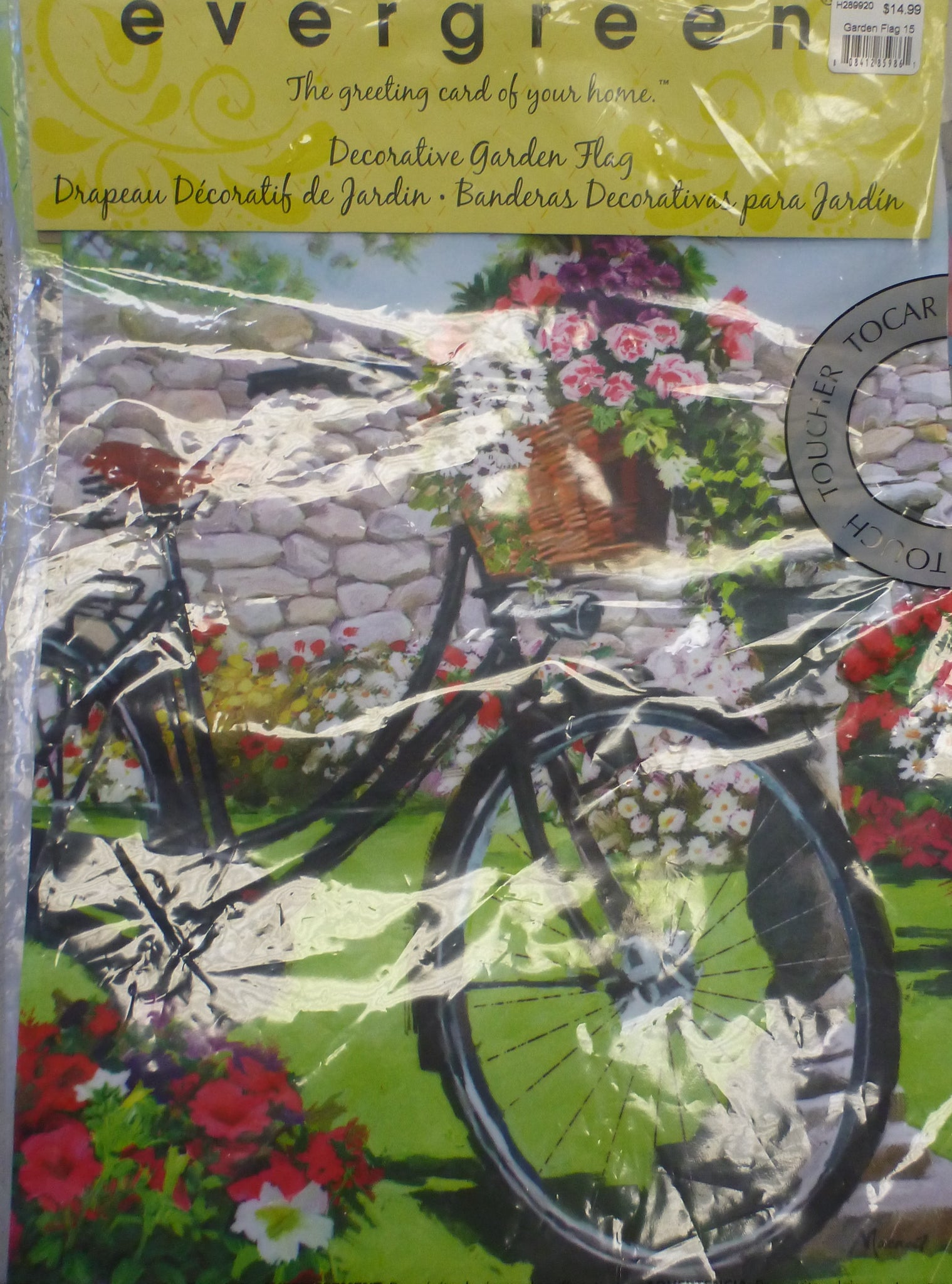 "Garden Flag 15"" - Black Bicycle With Flower Basket"