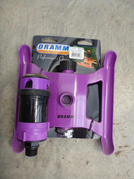 Dramm 4 Pattern Gear Sprinkler - Purple
