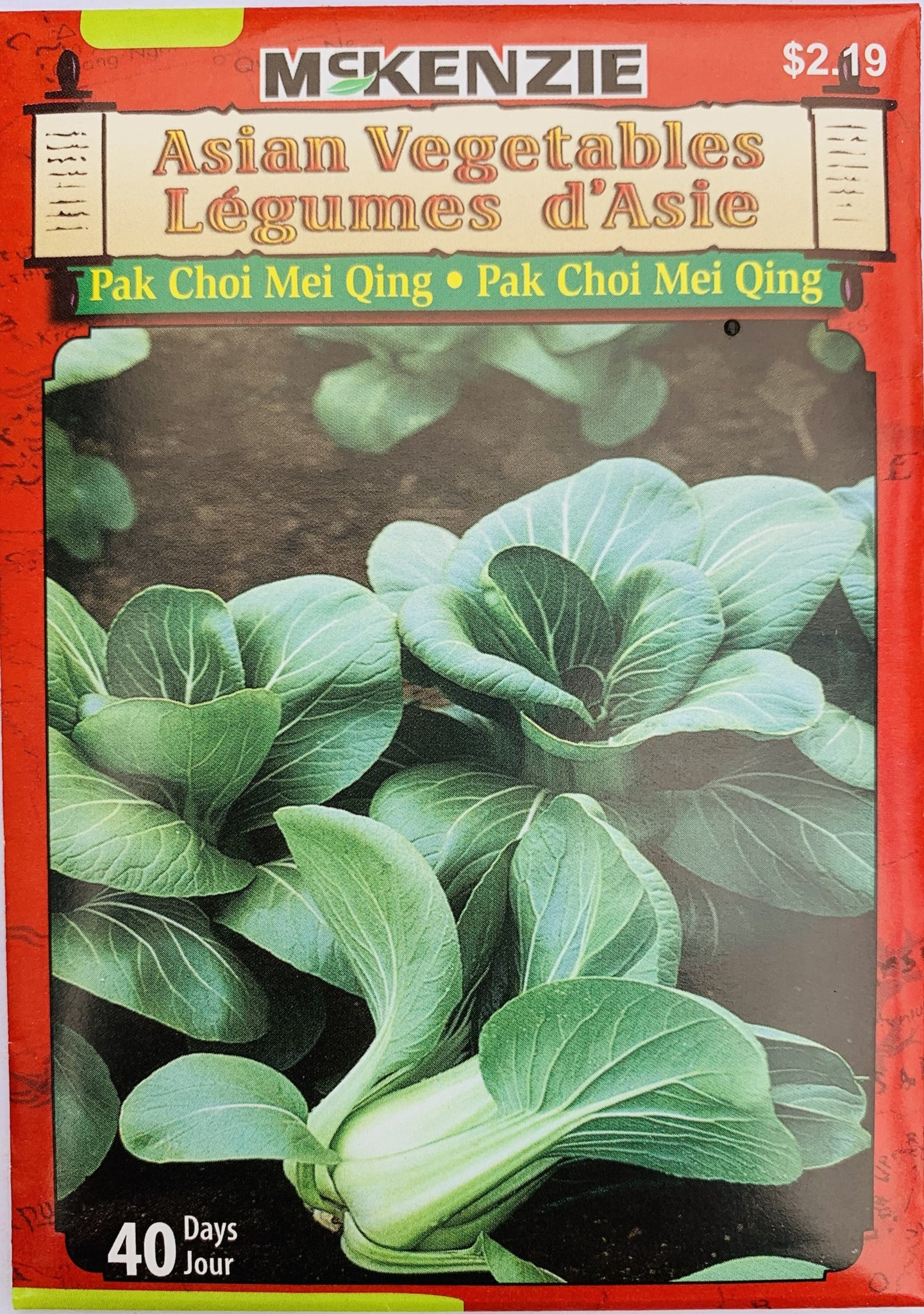 McKenzie Seeds Asian - Pak Choi Mei Qing