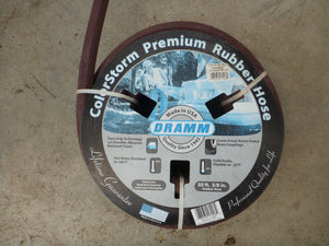 Dramm Colorstorm Premium Rubber Hose  - Brown