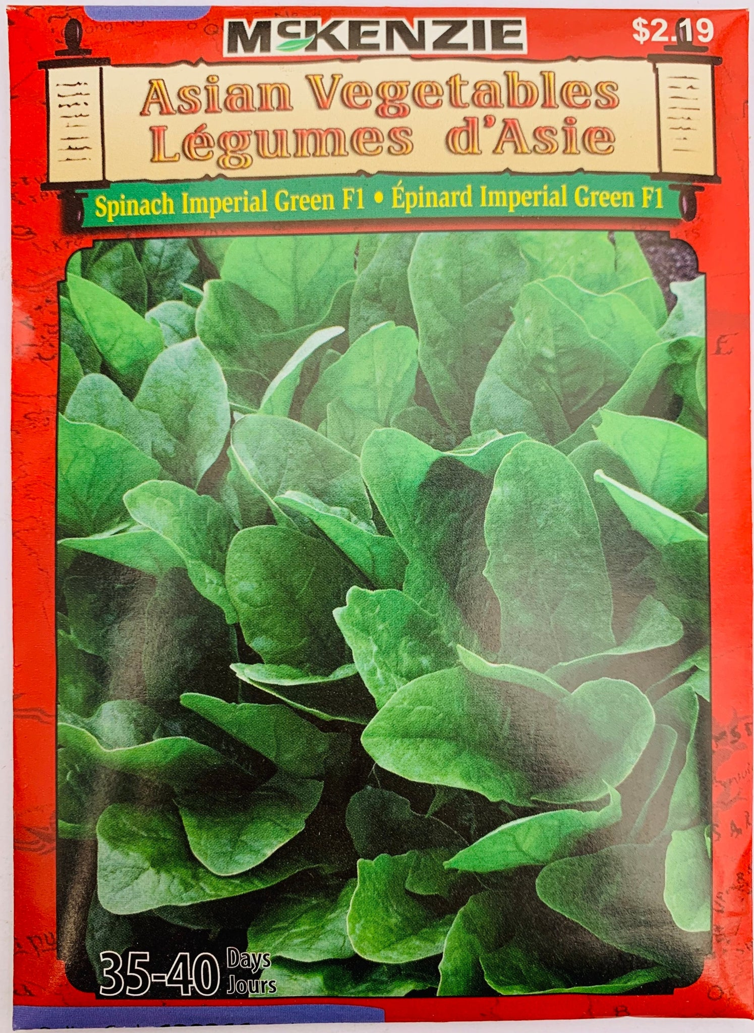 McKenzie Seeds Asian - Spinach Imperial Green F1