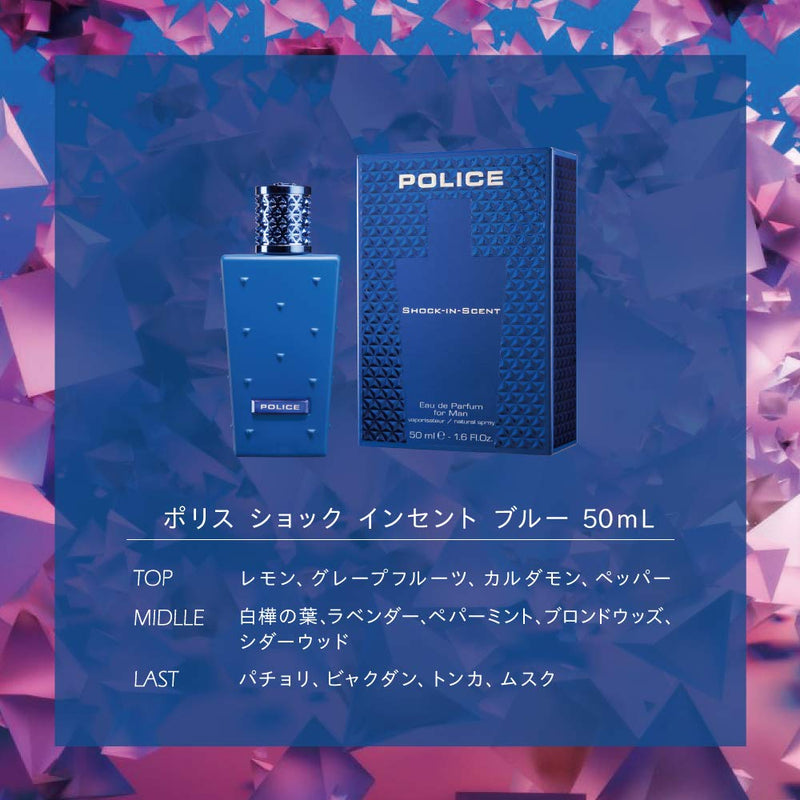 Police Shock-In-Scent For Men Eau de Parfum 50ml Spray