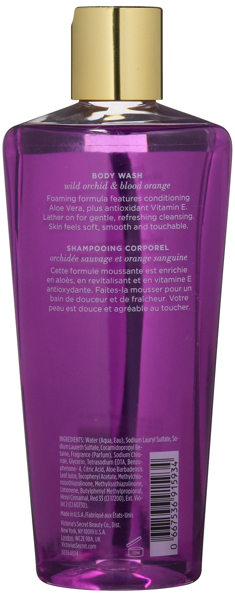 Victoria'S Secret Shower Gel Woman,250 Milliliters