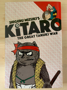 Kitaro: The Great Tanuki War