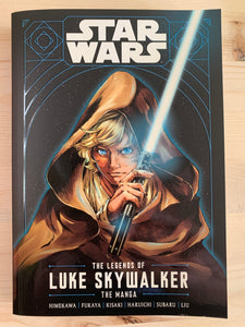 The Legends of Luke Skywalker: the Manga